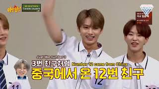 [Full Eng Sub] 190810 Seventeen Knowing Brother Ep 192 by Like17Subs