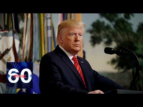Трамп призвал готовиться