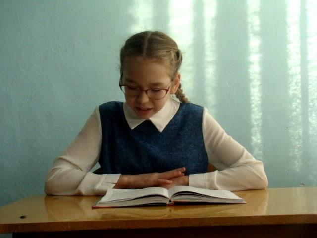 Изображение предпросмотра прочтения – ЭвелинаИванова читает отрывок изпроизведения «Уроки французского» В.Г.Распутина