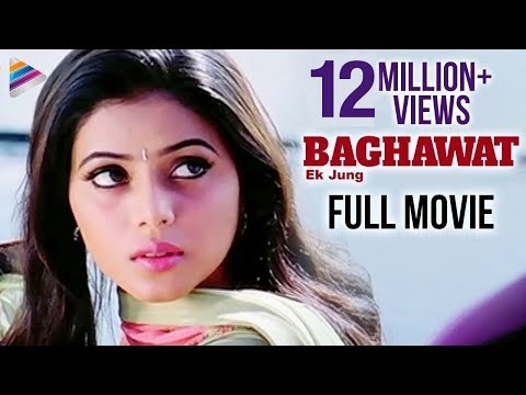 Baghawat Ek Jung Full Dubbed Movie | Aadhi...