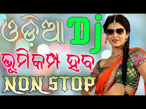 Bass Bosted New Odia Dj Songs Hard Bass Mix
