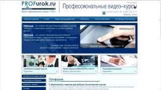 Регистрация и оплата курса в дистанционной форме обучения