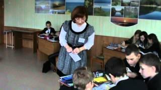 Урок переможця II туру «Учитель року-2016» Романюк Євгенії Валеріївни