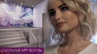 """""""ArtLine"""" - Купить квартиру в Санкт-Петербурге"""