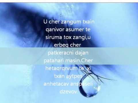 siro patmutyun.wmv