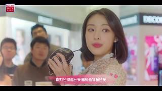 EUNHYUK (Super Junior) - Today More Than Yesterday (Secret Queen Maker OST Part 1)