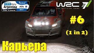 WRC 7 fia world rally championship 2017 Argentina WRC 2 (1 in 2) на руле Logitech G27