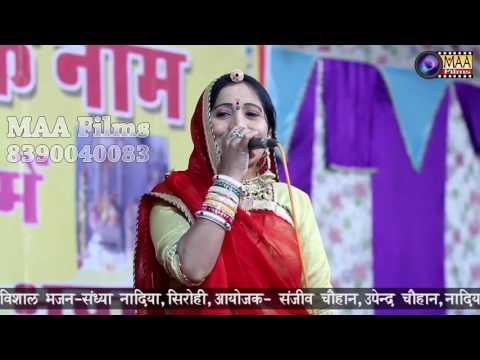 HIT OF Sarita kharwal |...