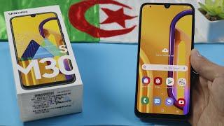 عيوب و مميزات هاتف Galaxy M30s بعد الإستخدام مع حقيقة البطارية الكبيرة و هل يستحق الشراء في الجزائر؟