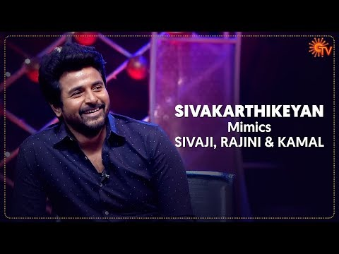 Sivakarthikeyan Mimics Sivaji, Rajini & Kamal | Namma Hero Sivarthikeyan