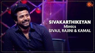 Sivakarthikeyan Mimics Sivaji, Rajini & Kamal   Namma Hero Sivarthikeyan