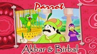 Akbar Birbal Animated Moral Stories || Parrot || Hindi Vol 1