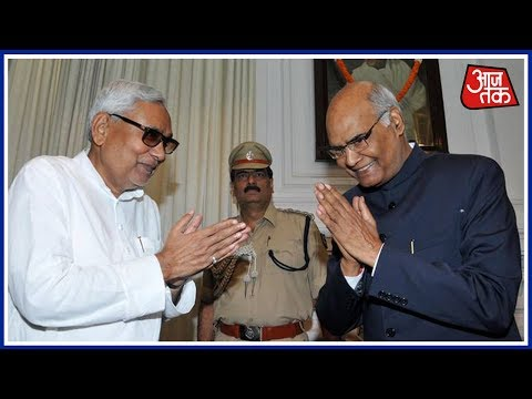 JD(U) To Support Kovind As Presidential Candidate