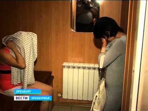 оренбургские интим знакомства