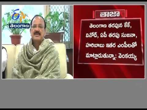 Centre Mulling On Increasing Constituencies In Telugu States: Venkaiah
