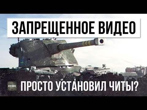 World of Tanks личный кабинет -