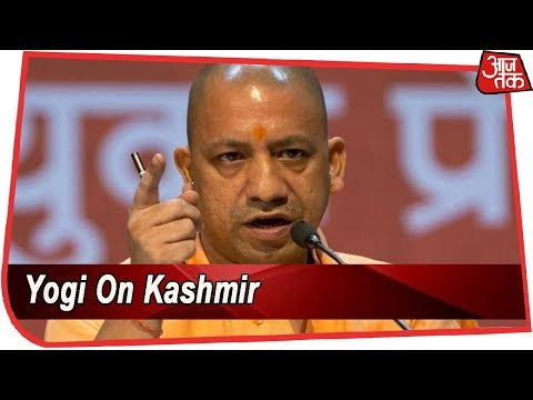 Yogi Adityanath: Hindus, Sikhs Were Safe During Hindu King's Rule In Kashmir