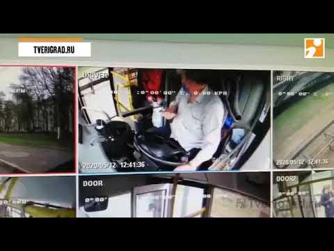 Нападение на водителя автобуса в Твери