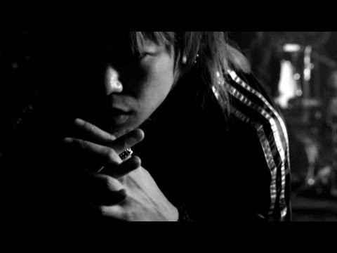 DIR EN GREY - VINUSHKA (Official Video)