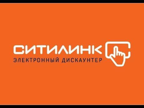 Открытие магазина Ситилинк в ТРК «Фокус»