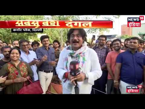 Modi की Triple Century! देखिए Connaught Place से भैयाजी कहिन Prateek Trivedi  के साथ
