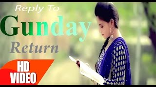 New punjabi songs 2017 Reply To Gunday Return I Full Song I Brand New Song 2016 II Gurjit Singh song