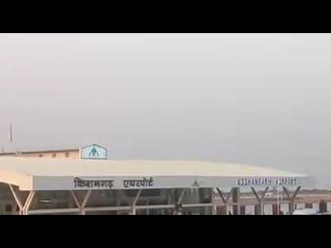 Kishangarh Airport first flight departure.