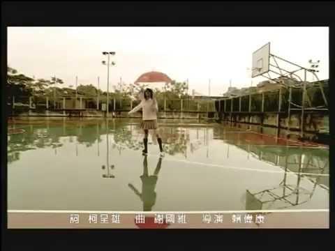 R&B - 多一天愛一點 (More Love Each Day) MV