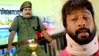 Malayalam Funny Comedy | Harishree Asokan - Jagathy Best Comedy | Top Ever Comedies | Best  Comedy