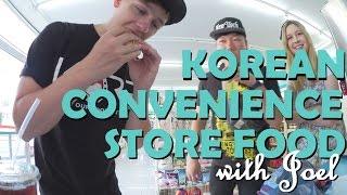 JOEL TRIES KOREAN CONVENIENCE STORE FOOD