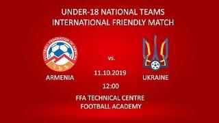 Armenia U 18 Ukraine U 18