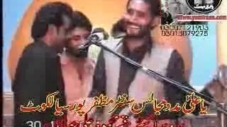 NEW QASEEDA ZAKIR HABIB RAZA JHANDVI 2012 JANAT DA SULTAN ALI AS DA BACHRAY