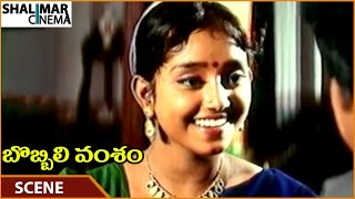 Bobbili Vamsam Movie || Puja Tells Srihari I Will Choose Marriage || Meena || Shalimarcinema