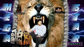Khaidi No 150 New Dialogue And Poster || Mega Star Chiranjeevi || VV Vinayak || DSP