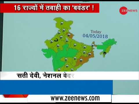 IMD issues 'thunderstorm' warning across Northern India