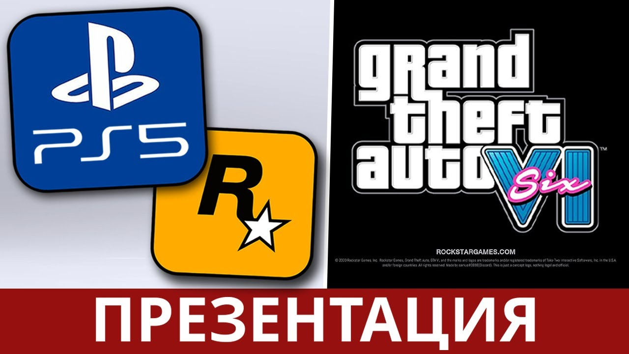 GTA 6 на презентации PlayStation 5