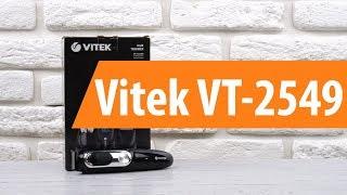 Розпакування тримера Vitek VT-2549 / Unboxing Vitek VT-2549