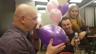 Я смеялся до слёз Приколы с гелиевыми шариками День Рождения Тёмы