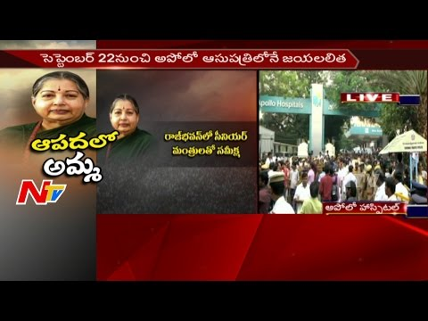 Jayalalithaa Health: Emergency Cabinet Meeting in Hospital || Tamilnadu || NTV