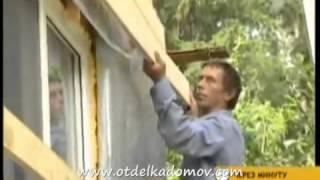 монтаж имитации бруса(видео монтаж имитации бруса., 2012-10-16T11:08:42.000Z)