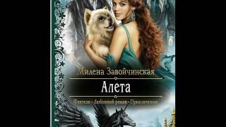 полис топ 10 книг фэнтези которые стоит почитать Ахматова никогда