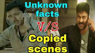 Top 5 Unknown Copied Scenes Of  Khaidi No 150 v/s  Khaki Aur Khiladi (kaththi) Hindi Dubbed Movie