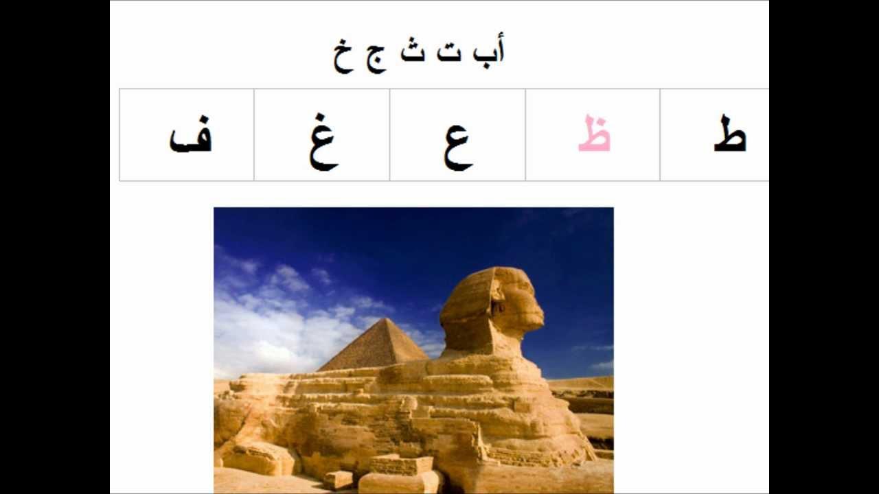 learn egyptian arabic book - thequrancourses.com
