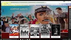how to download new movies with subtitle arabic and torrent