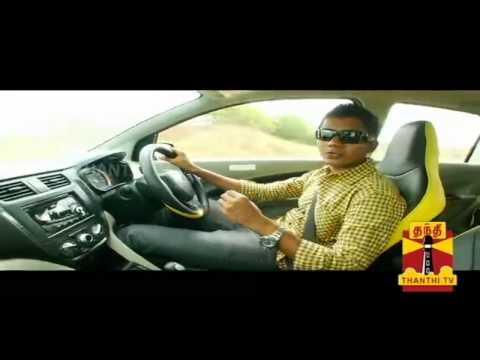 2 3 4 WHEELS DRIVE ON - Maruti Suzuki Celerio Review 23.02.2014 THANTHI TV