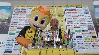 2019年3月23日、ファジアーノ岡山戦の試合前です。 みゃ長とレイくんに...