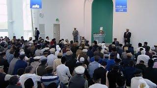 Eid-ul-Fitr Sermon (Urdu) on 26 June 2017 by Khalifatul Masih V