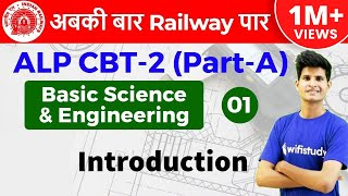 RRB ALP CBT-2 2018 | Basic Science and Engineering by Neeraj Sir | Introduction