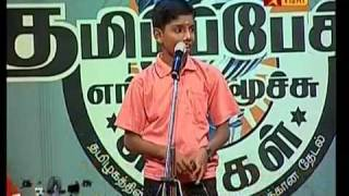 tamil pechu engal mooochu Final 4.mp4