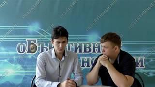 Житель Брянска рассказал как его обманул работодатель